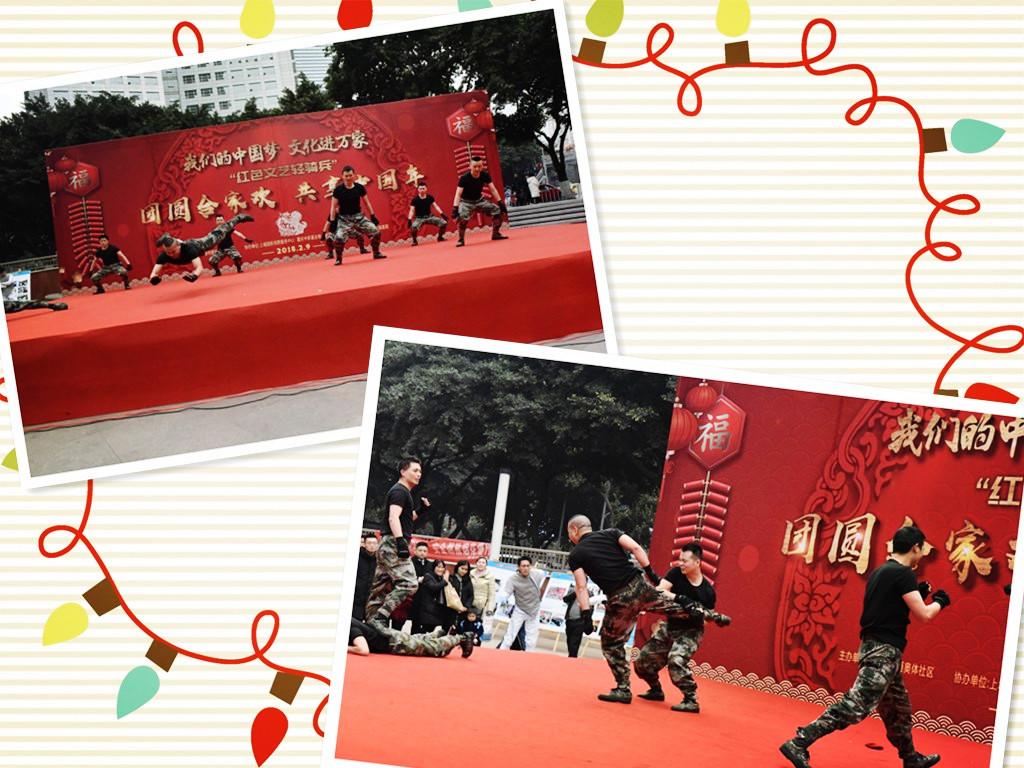忙碌中有你.幸福2018一起—重庆团队迎着朝阳继续奔跑图片